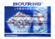 Certificate of Bourns