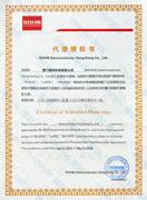 Certificate of ROHM