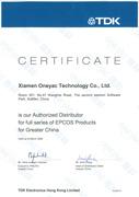 Certificate of TDK