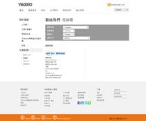 YAGEO代理证明