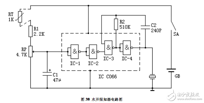 水开报知器电路设计