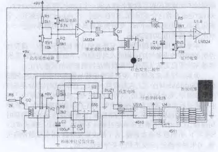 超温报警器电路设计方案汇总(六款模拟电路设计原理图详解)