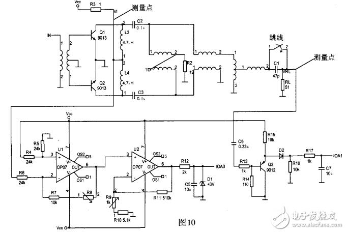 调幅发射机电路图大全(振幅调制/锁相环/晶体管发射机