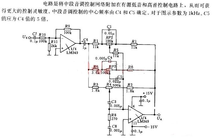 电子管音调电路图大全(六款电子管音调电路原理图详解