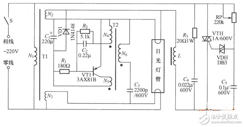 无极调光台灯电路图大全(脉宽调制/ls7232/红外遥控调