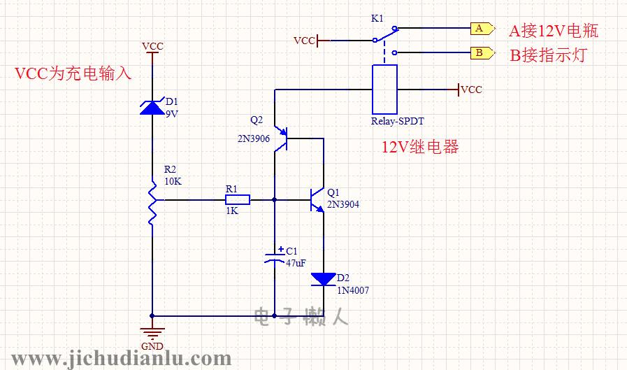 12v电瓶充电保护电路的效果图演示_基础硬件电路图讲解